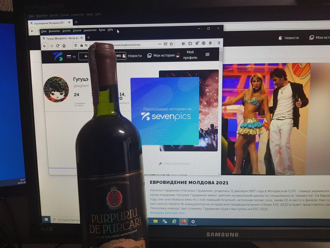 Молдова удачи на Евровидение 👍2021