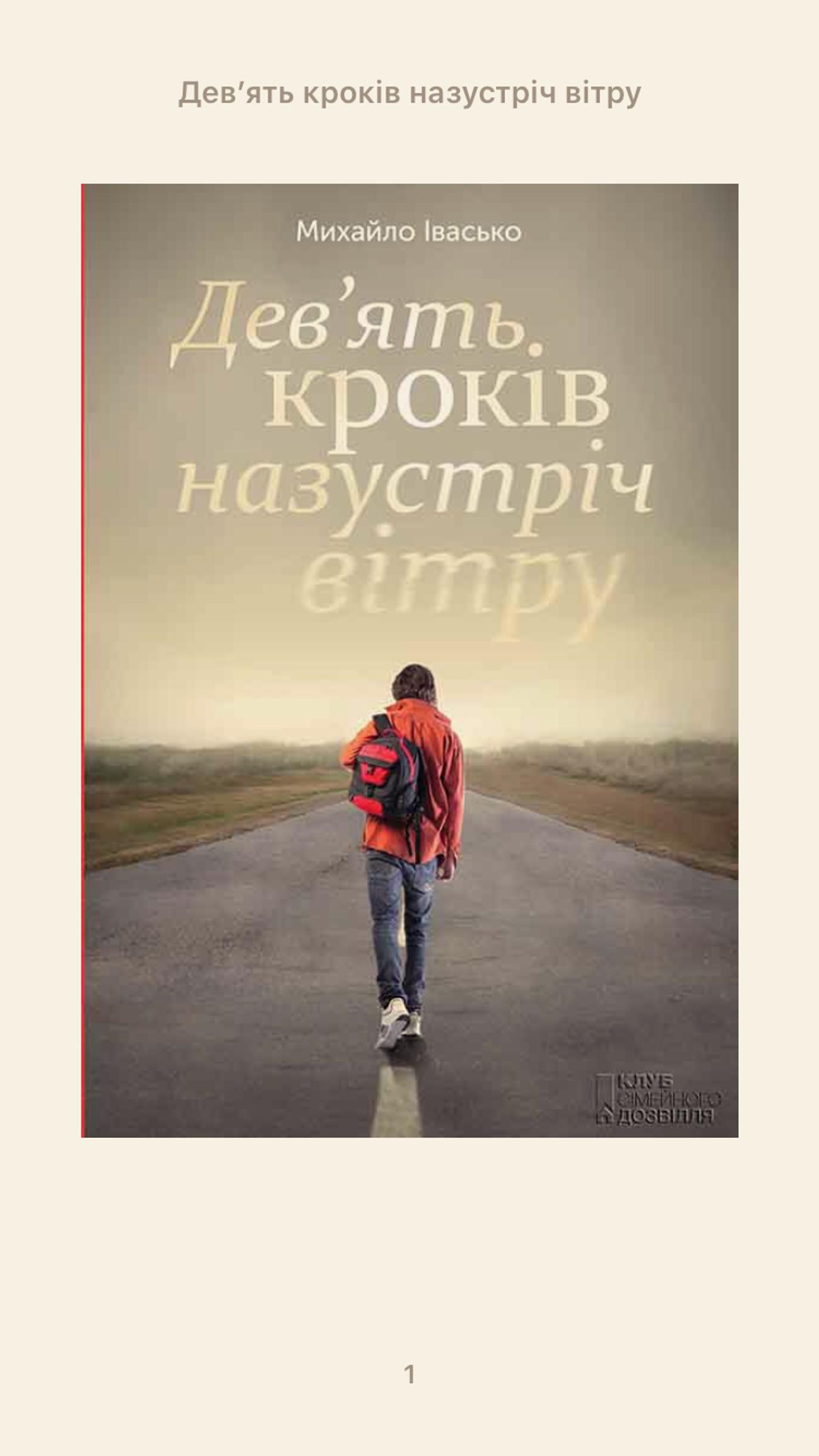 +1📚 что сейчас читаете ?