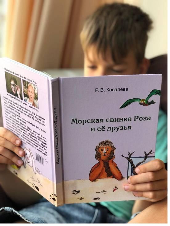 sevenpics presents - �аш читатель