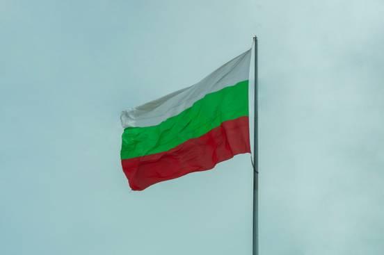 Eurovision Song Contest Bulgaria 2021