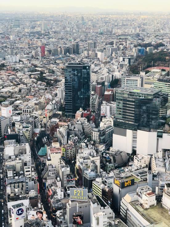 sevenpics presents - Япония