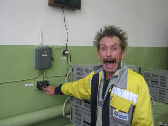 Нетрезвый электрик приветствует вас)))