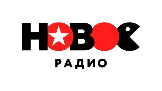 sevenpics presents - День разноцветных зонтов – 21.10 – Ежедневник на Новом Радио