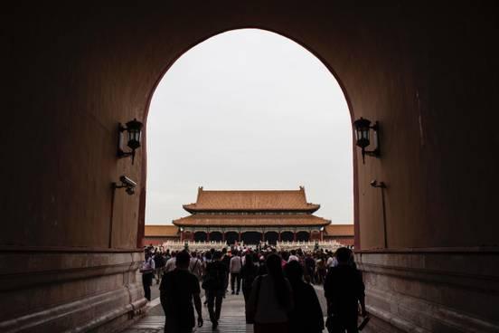 sevenpics presents - Beijing or Peking