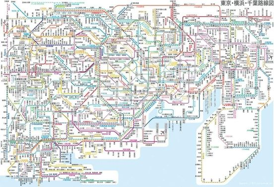 sevenpics presents - Метрополитен в Токио это серьезно- перепутал ветку и все пропал 😂