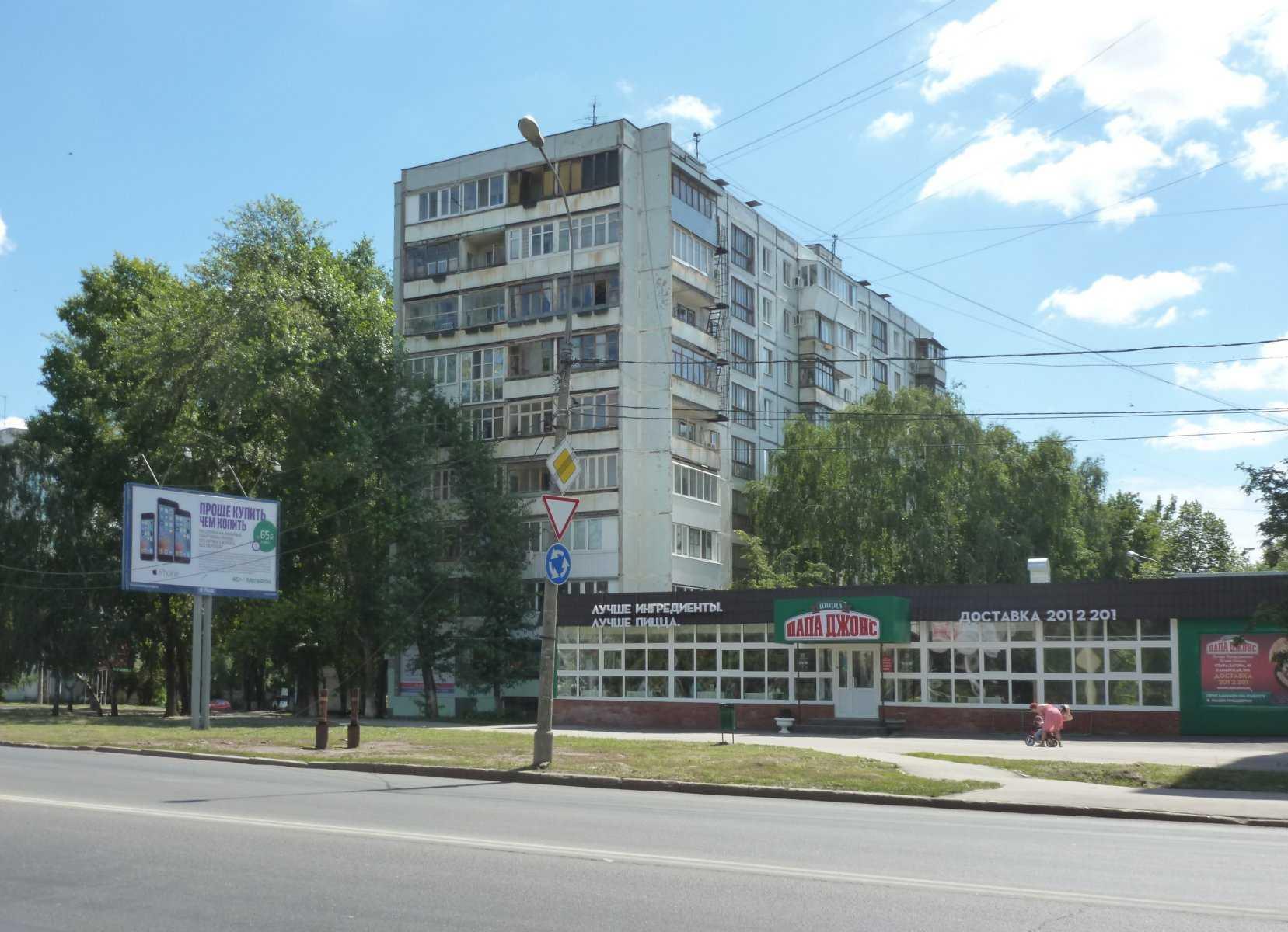 Советские панельные дома Самары напоминают болгарскую Стара Загору