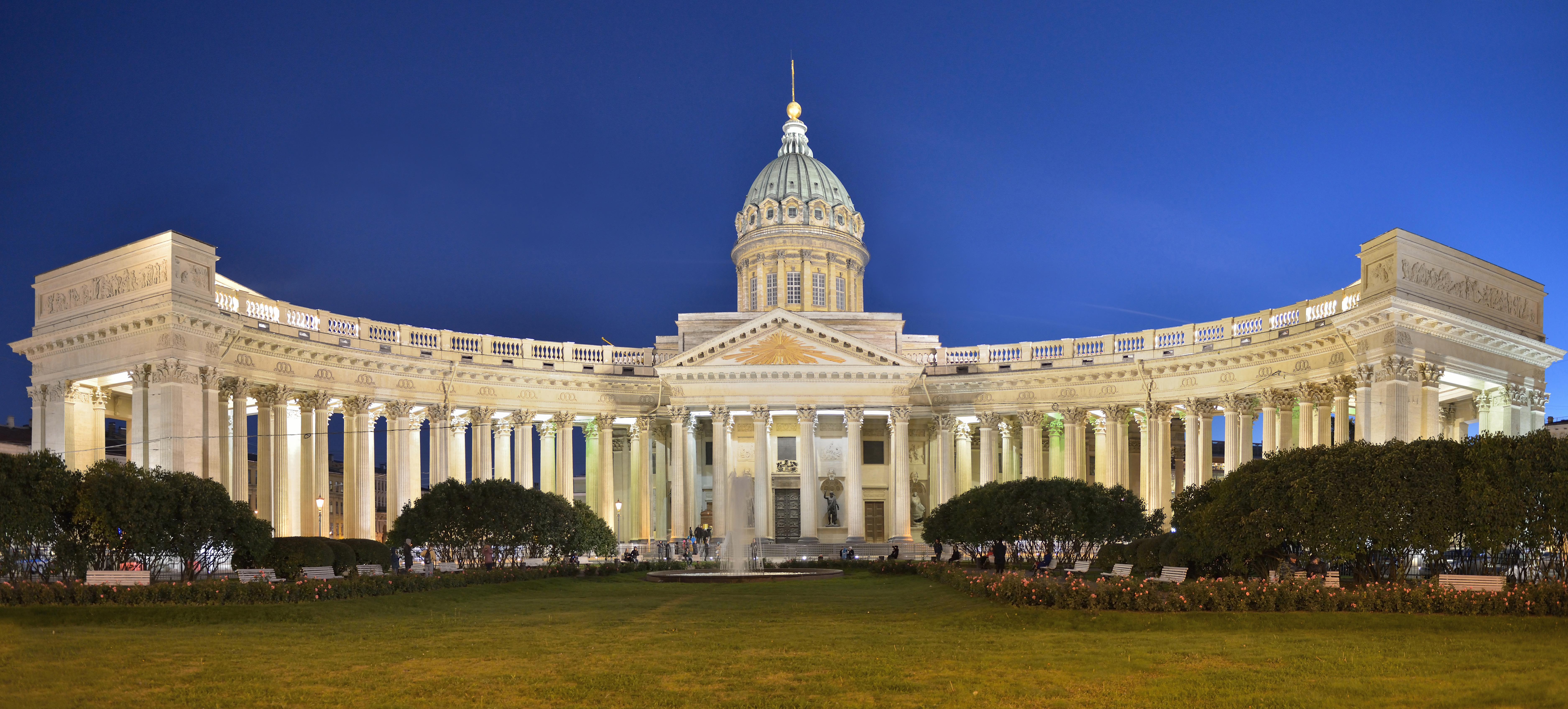 День города Санкт-Петербург