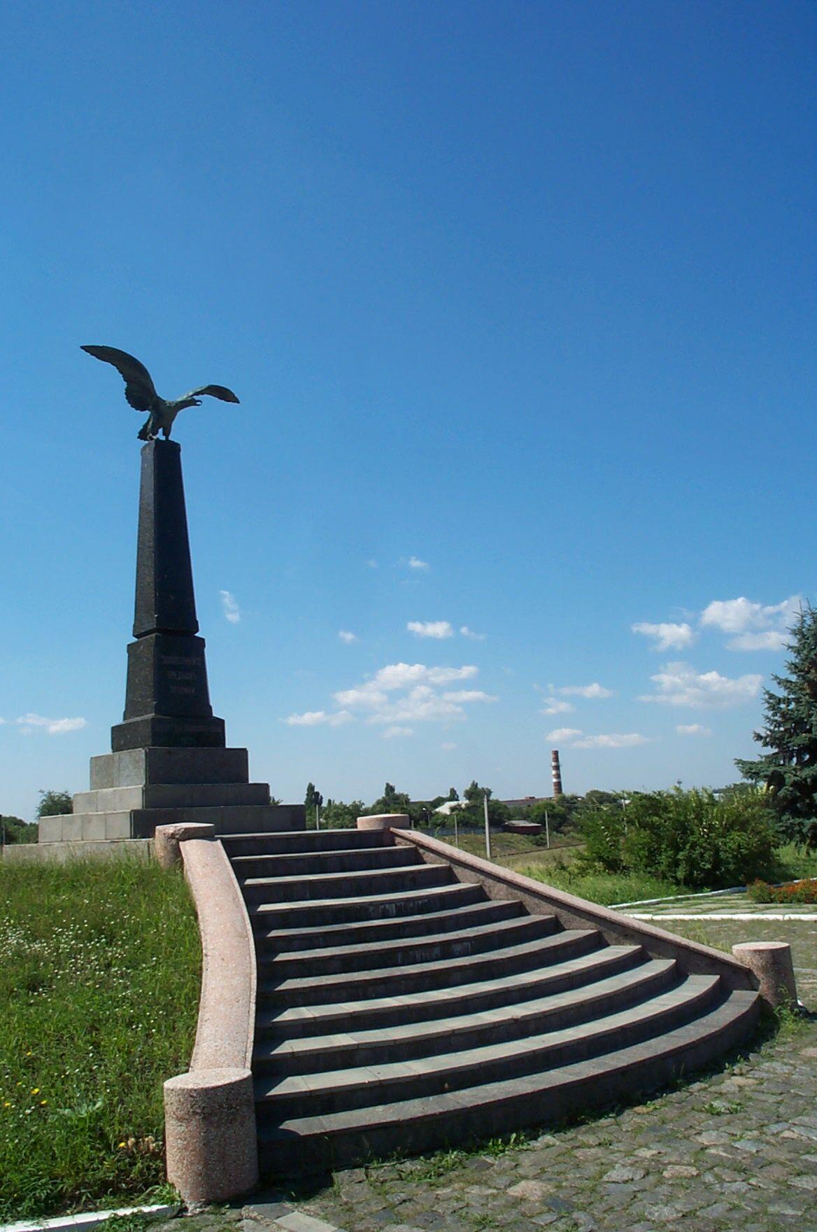 Бендеры.Приднестровье.Символичные места