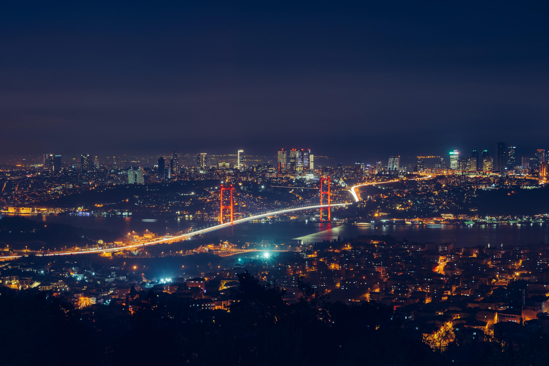 Відвідайте Стамбул