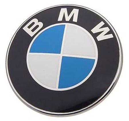 sevenpics presents - История логотипов известных автомобильных марок - BMW