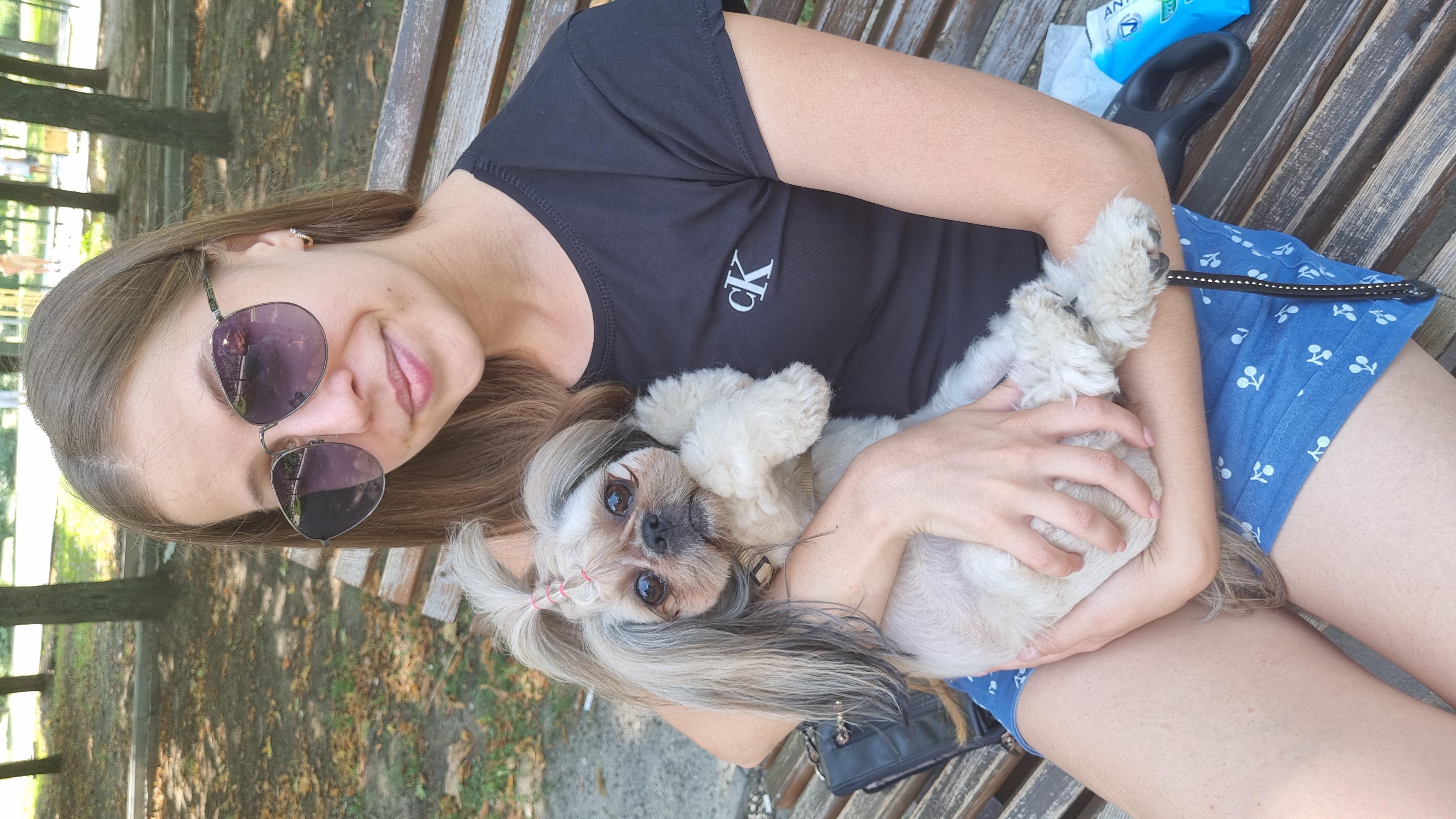 Прогулка с любимой собакой