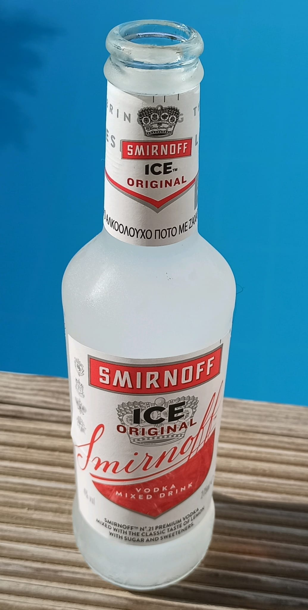 Хорошие спиртные напитки