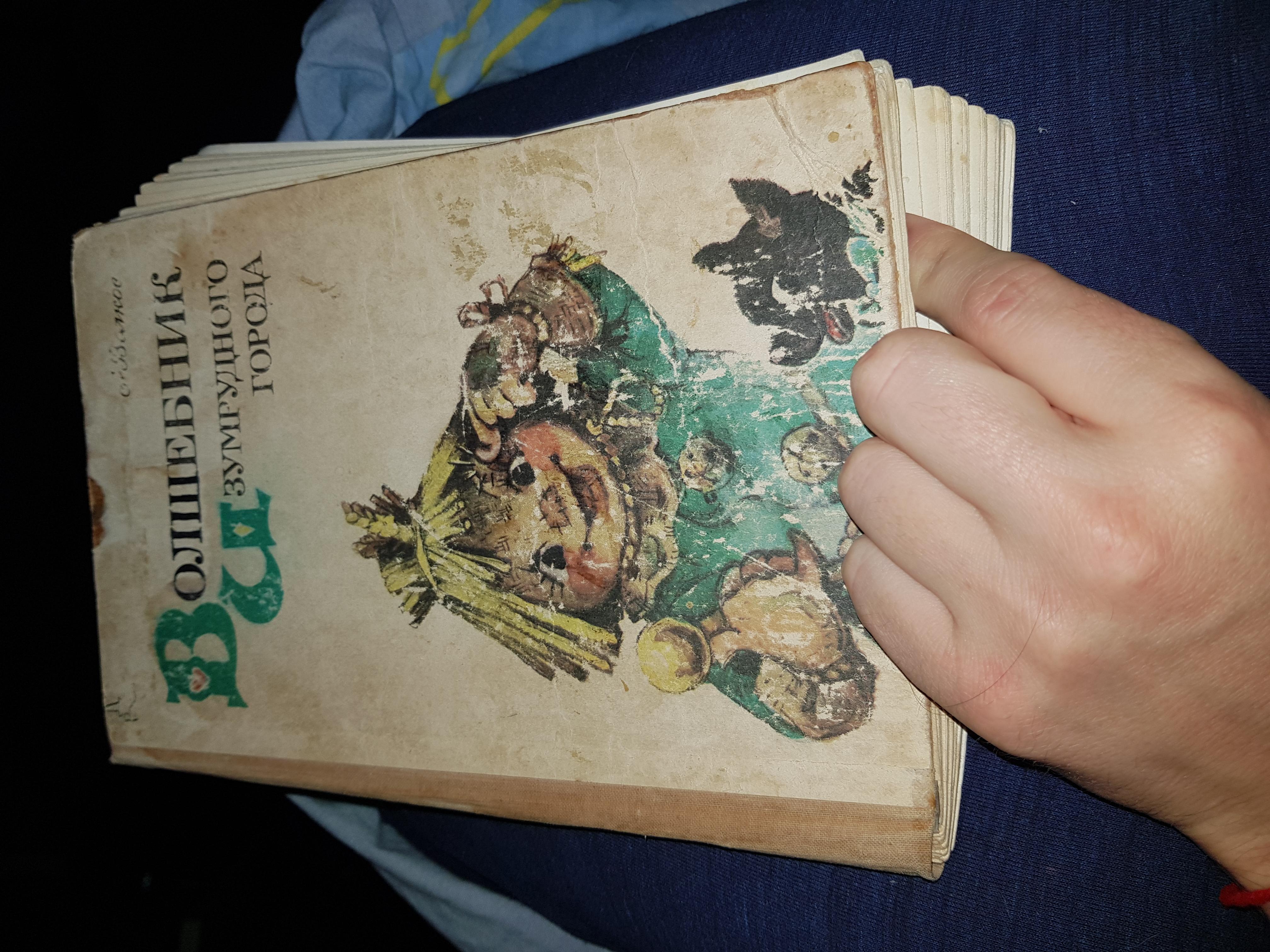 Чтение перед сном с ребёнком, это уже ритуал