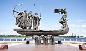 Моє місто мальовничий Київ.