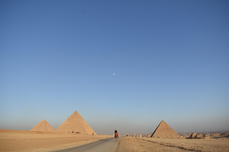 The step-pyramid at Saqqara, Egypt